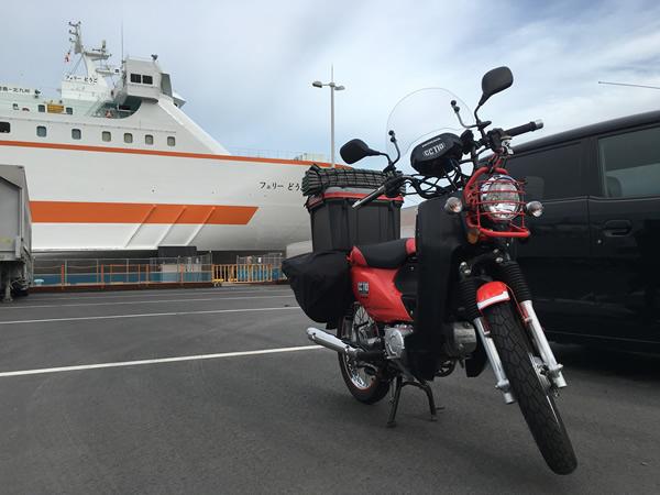 写真(フェリーとバイク)
