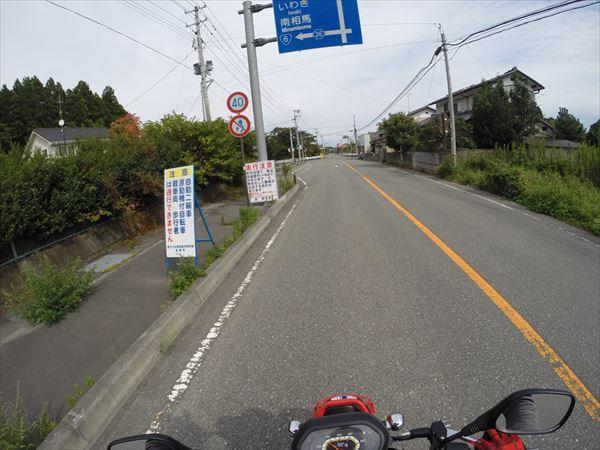 20140917_034m.jpg